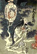 Leyendas japonesas de terror